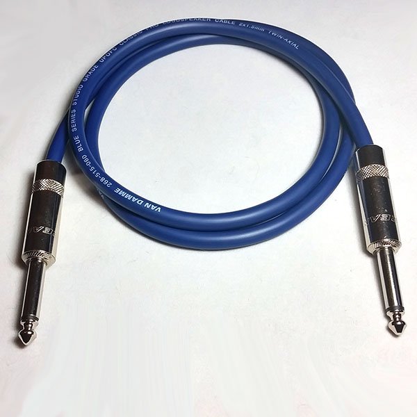 AS Ultra 1m speaker cable